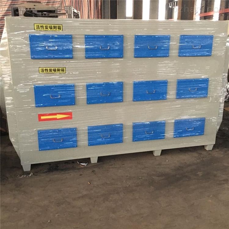 山西5000风量活性炭环保处理箱