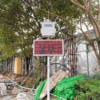 新疆工地现场扬尘污染CCEP认证监测联网系统