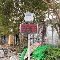 巴中市施工现场扬尘噪声在线监测系统