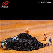 直供锰砂滤料水处理过滤材料颗粒均匀