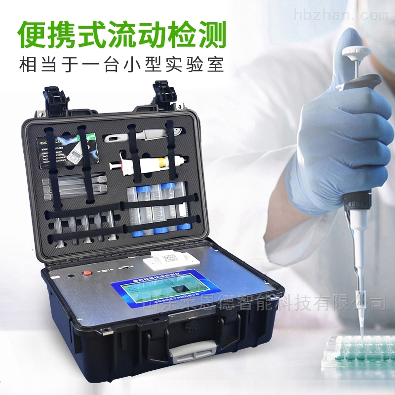 病害肉检测仪