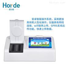HED-J12霍尔德食用油酸价快速检测仪