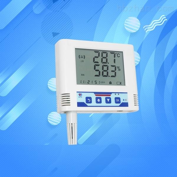 RJ45网口温湿度计传感器POE以太网变送器
