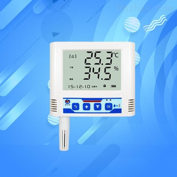 RJ45网口温湿度计POE以太网变送器