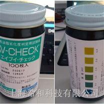 ADVANTEC 加热油脂劣化度试纸