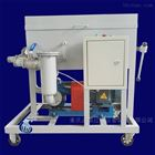 超压保护铸铁板框压力滤油机