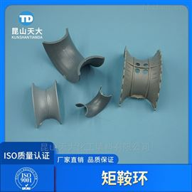 材质CPVC氯化聚氯乙烯矩鞍环填料