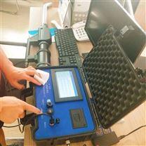 青岛路博便携油烟检测仪7026A之分体式
