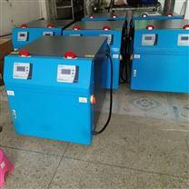 安徽供应双段式模温机