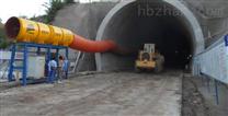隧道通風管