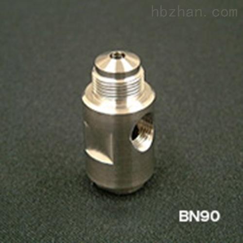 喷雾干燥器用Atmax喷嘴BN系列
