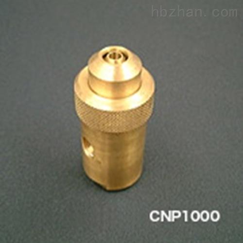 日本Atmax二流体喷嘴CNP200型