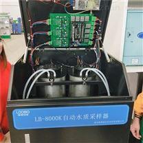 青島路博在線水質采樣器之8000K