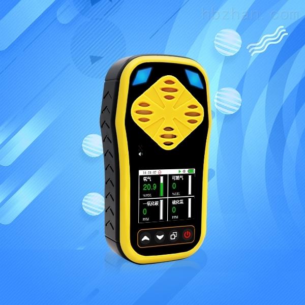 四合一气体变送器检测仪