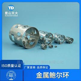 除氧器填料不锈钢鲍尔环填料