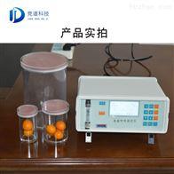 JD-HX10果蔬呼吸强度测定仪