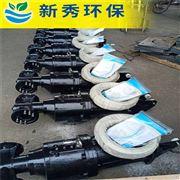 LEP4/4-2200-52潜水推进器供应厂家低速 推流机*