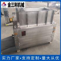 定制低温干化机配套 污泥切条机物料提升机