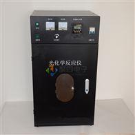 大连多试管光解水反应釜JT-GHX-DC厂家促销
