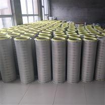 北京供应320*1000塑料盖快拆空气滤芯