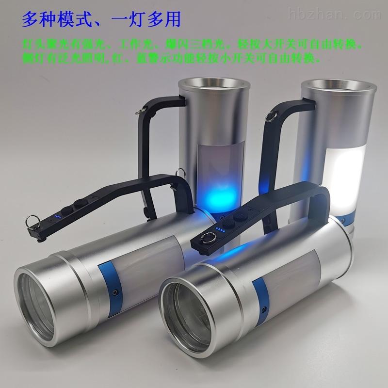 YQ-7106B多功能防爆手提灯红蓝提示单双光源
