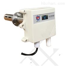 二氧化硫变送器管道式模拟量型