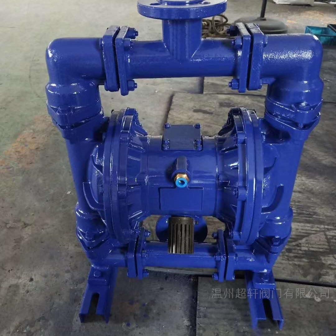 球铁气动隔膜泵
