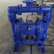 QBY球铁气动隔膜泵