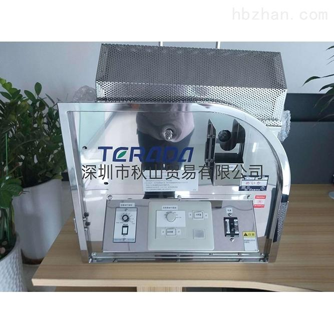 日本terada小型茶叶提香机TR-1