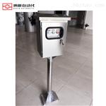 南京纳新订做落地不锈钢户外动力柜/防雨柜
