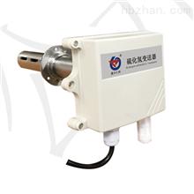 管道式硫化氢传感器