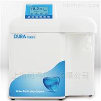 Dura 24基础型超纯水机(24升/小时)