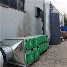塑料加工废气治理