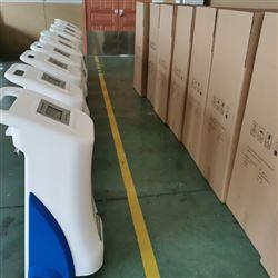 CDX-S1000床单位臭氧消毒机