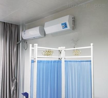 壁挂式臭氧空气消毒机