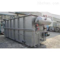 ht-453太原市平流式溶气气浮机