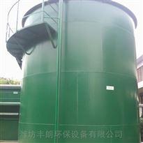 FL-FD-3电镀石油制药煤气洗涤印刷生产废水处理设备