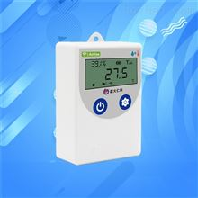 无线wifi远程温湿度计记录仪工业温度变送器