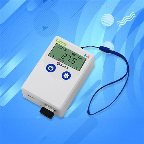 无线wifi远程温湿度记录仪工业远程监控
