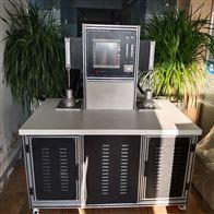 CW566颗粒过滤效率测试仪原理