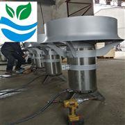 QJB沉澱池潛水攪拌器
