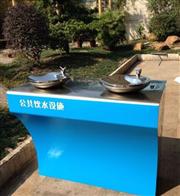 汇天下泉QW-02两盘公共直饮水台