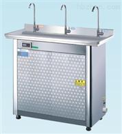 汇天下泉QW-3C3龙头温开水饮水平台