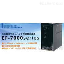 日本electrofield便携式充放电装置EF-7100P