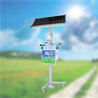 智慧城市空气质量网格化微型监测站