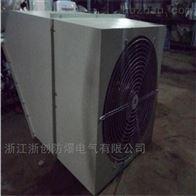 WEX-550EX4-0.75靖江边墙式防爆风机带不锈钢防护网