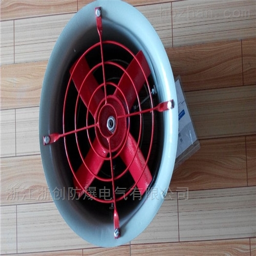 无锡400MM防爆轴流风机