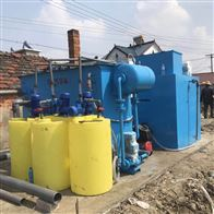 陕西10t/h生活污水处理设备