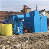 内蒙呼和浩特一体化污水处理小区设备