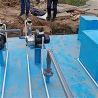 WSZ-AO生化农村污水处理设备